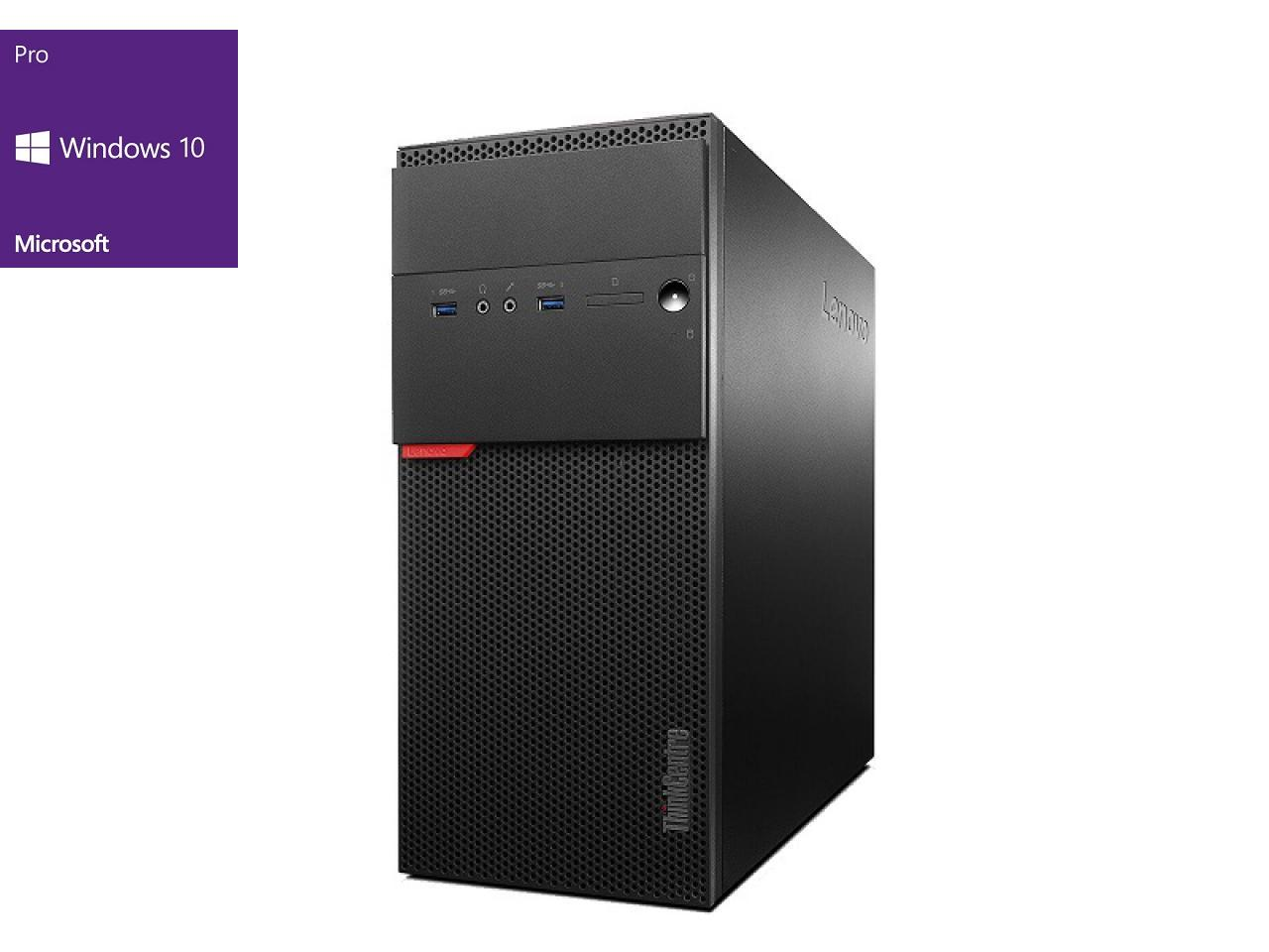 Lenovo ThinkCentre M700 MT  - shop.bb-net.de