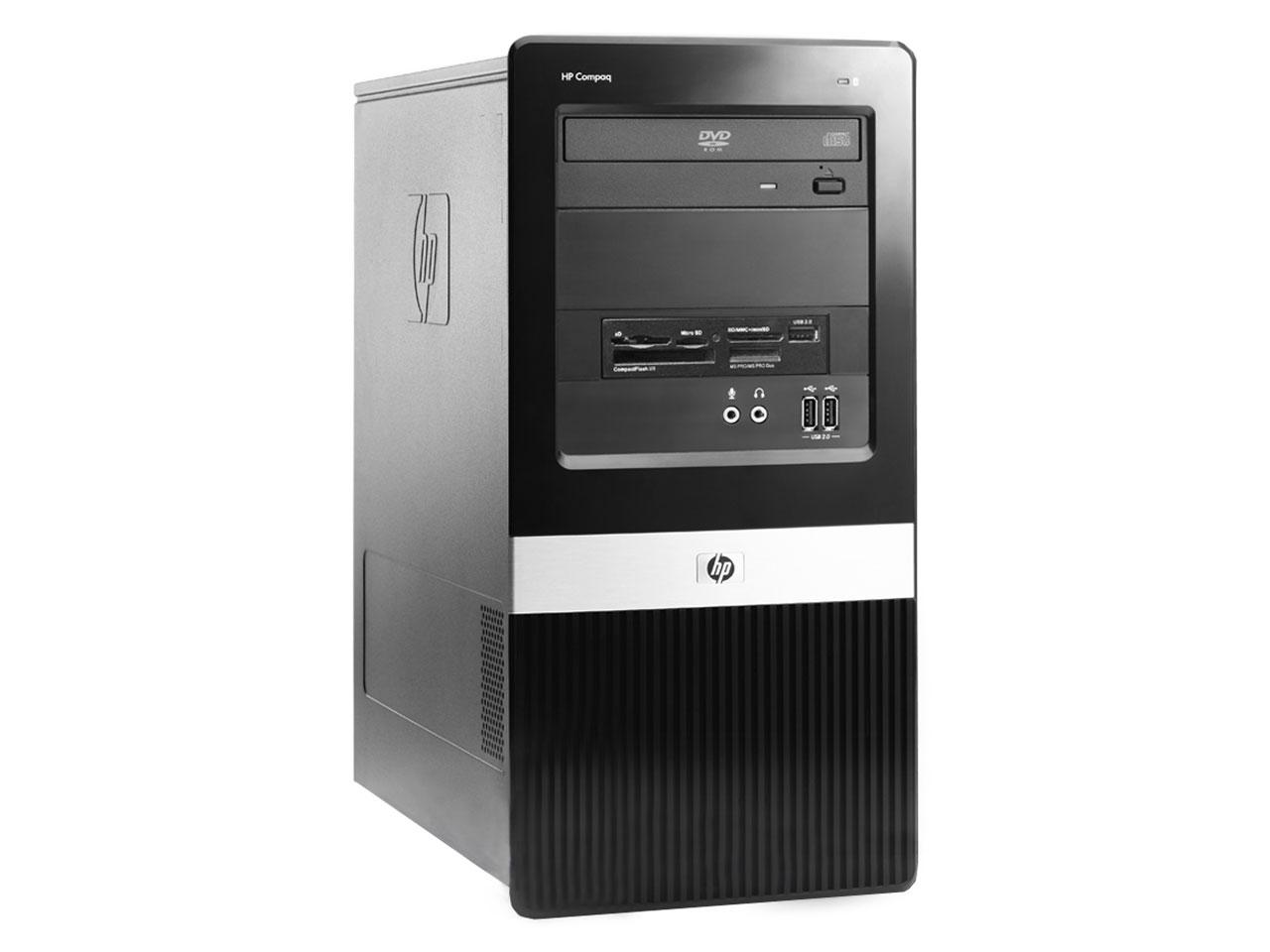 Hewlett Packard DX2420 MT  - shop.bb-net.de