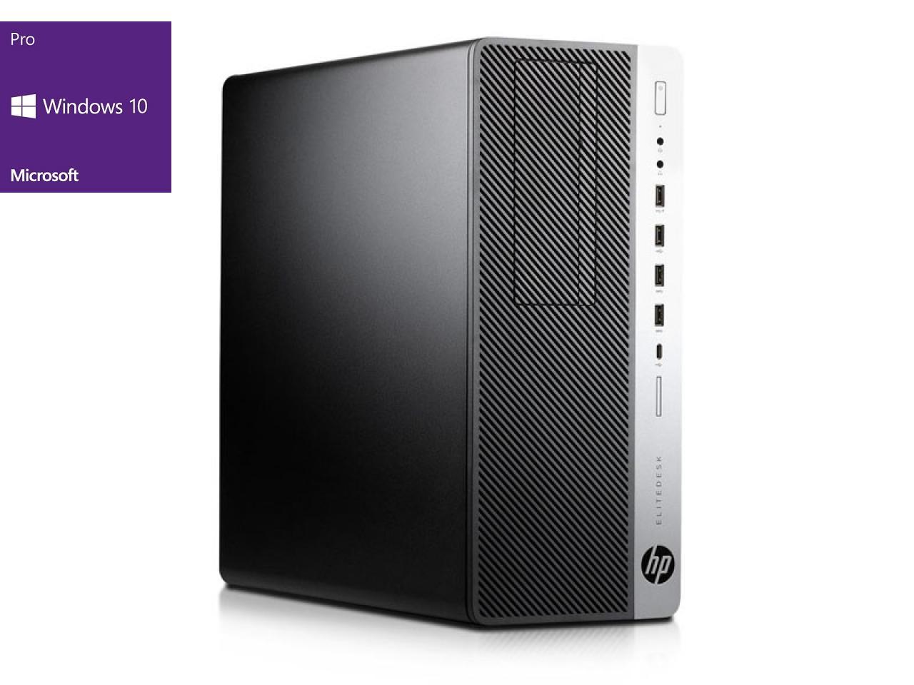 Hewlett Packard EliteDesk 800 G3 MT  - shop.bb-net.de