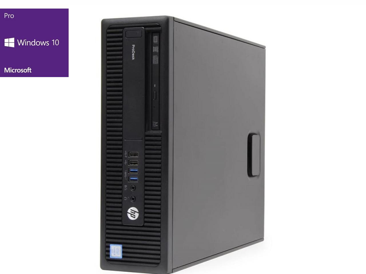 Hewlett Packard ProDesk 600 G2 SFF  - shop.bb-net.de