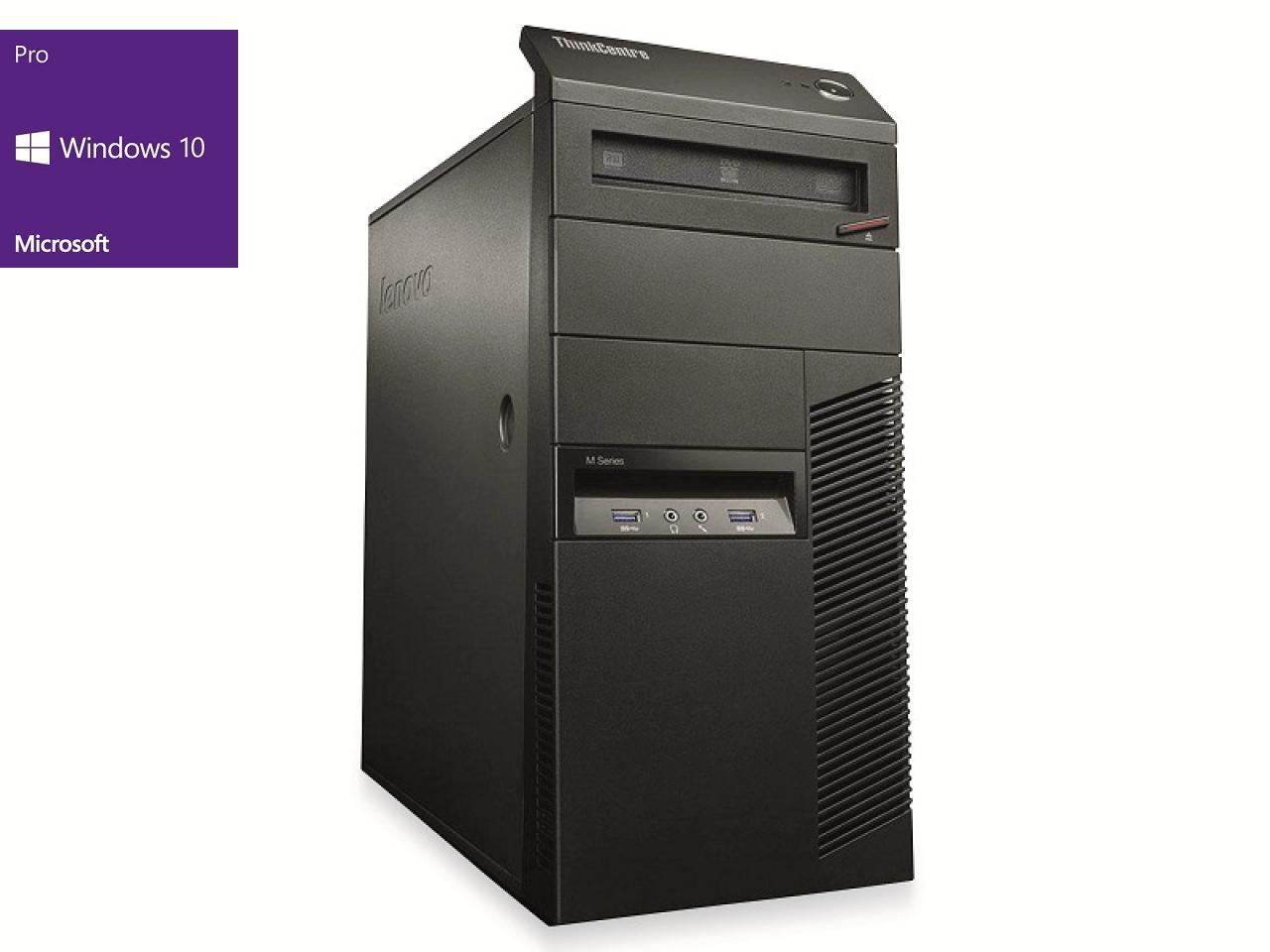 Lenovo ThinkCentre M83 MT  - shop.bb-net.de