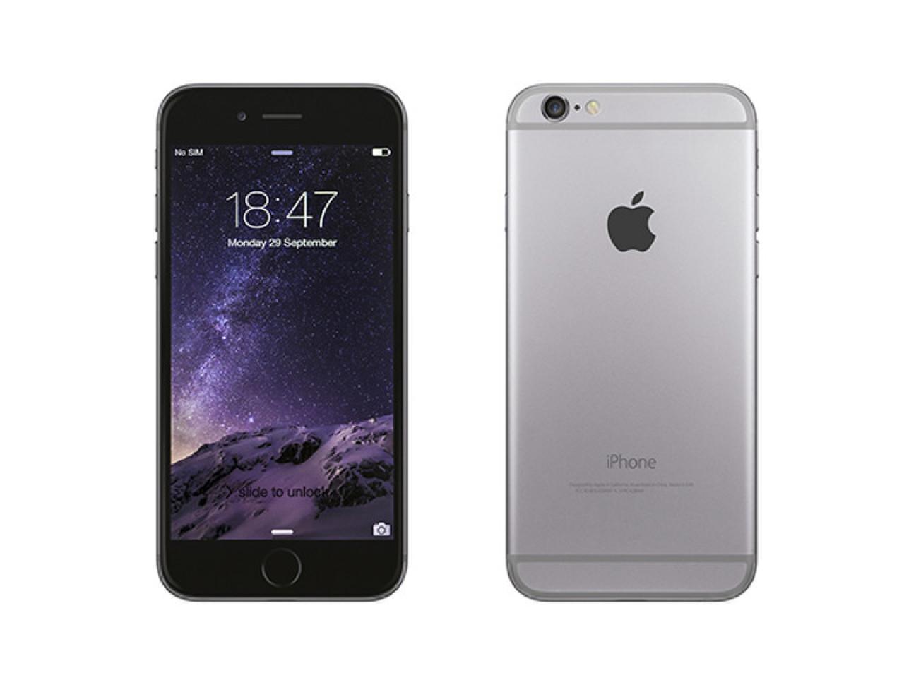 Apple iPhone 6s Space-Grau  - shop.bb-net.de
