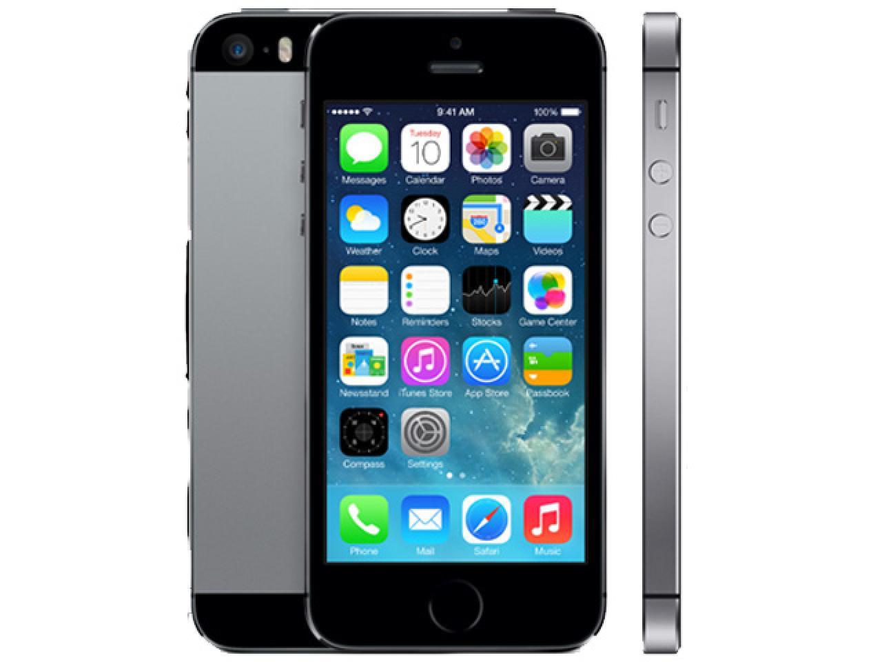 Apple iPhone 5s Space-Grau  - shop.bb-net.de