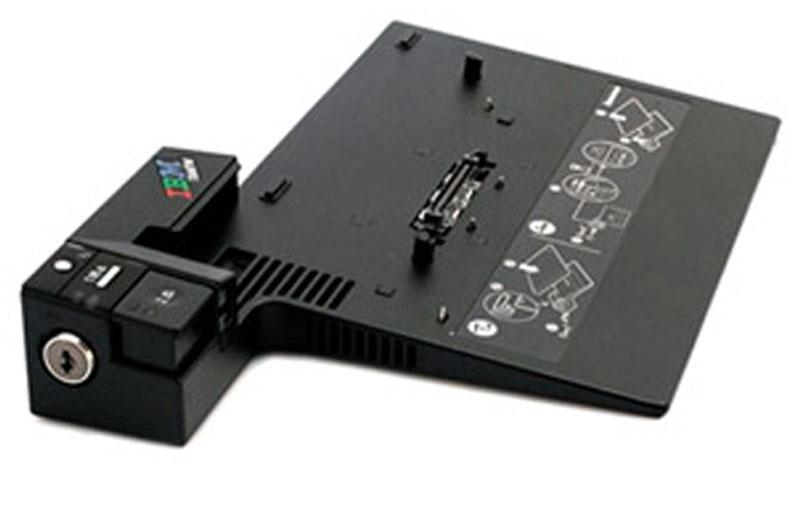 Lenovo Thinkpad Advanced Mini Dock 2504  - shop.bb-net.de