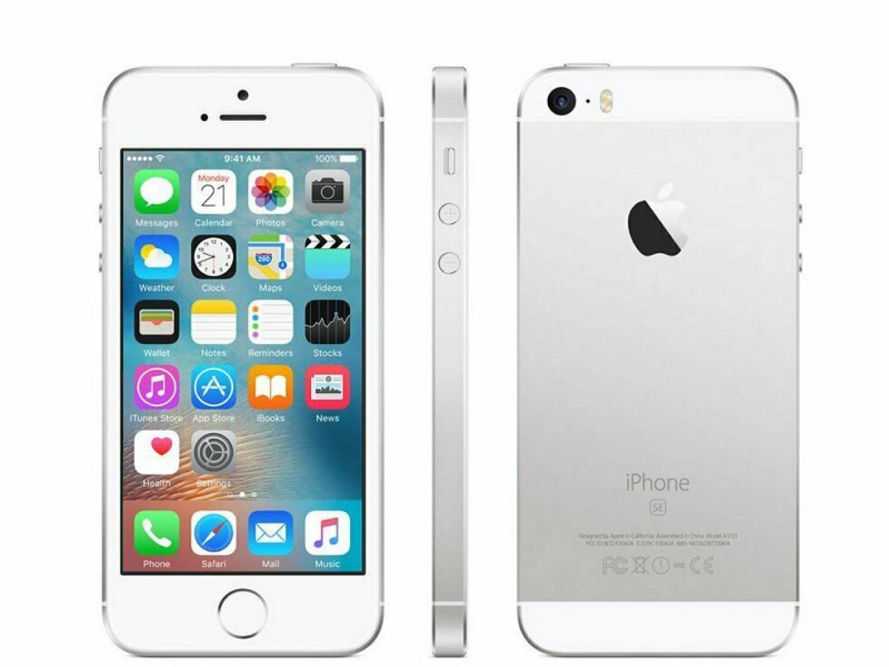 Apple iPhone SE Silber  - shop.bb-net.de