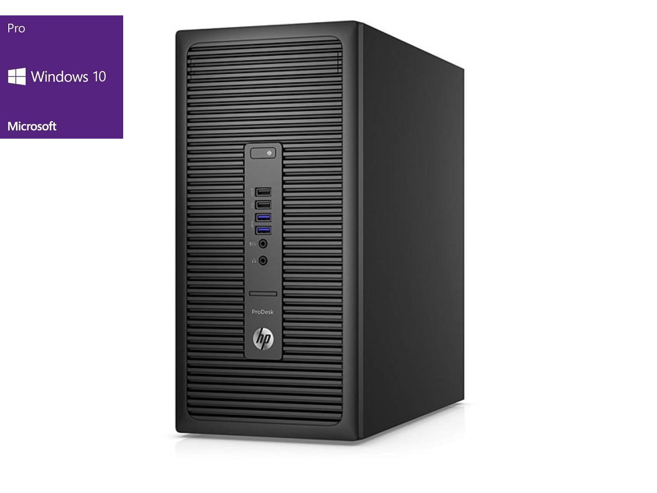 Hewlett Packard ProDesk 600 G2 MT  - shop.bb-net.de