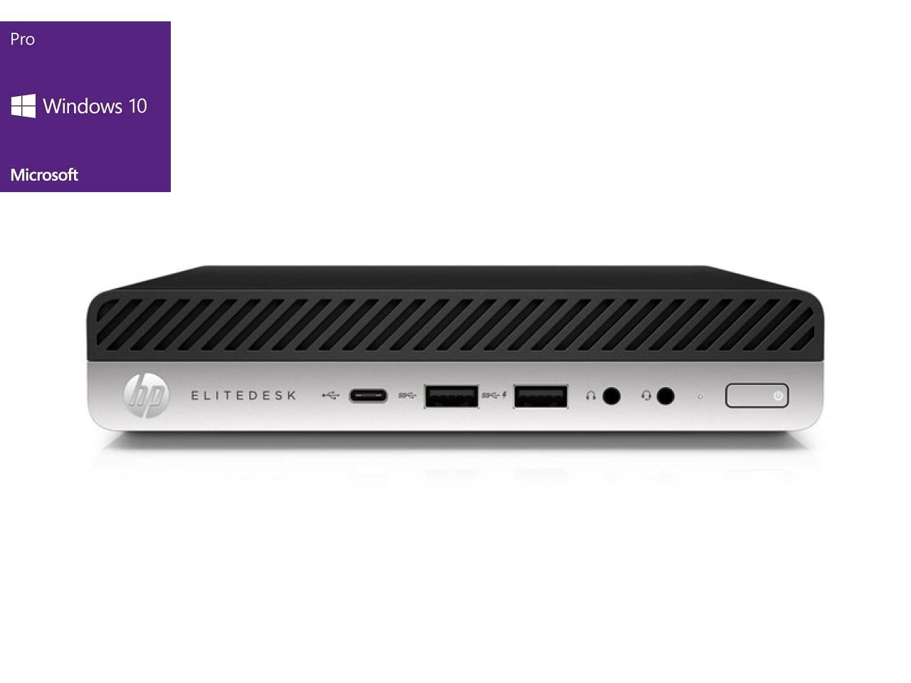 Hewlett Packard EliteDesk 800 G3 MP  - shop.bb-net.de