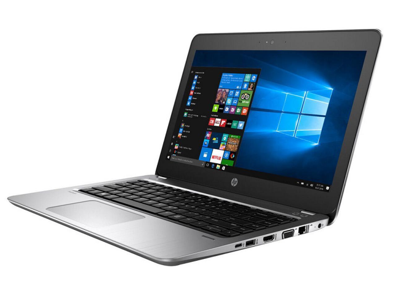 Hewlett Packard ProBook 430 G4  - shop.bb-net.de