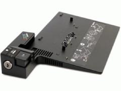 Lenovo IBM Port Replikator Typ: 2504 USB 2.0  - shop.bb-net.de