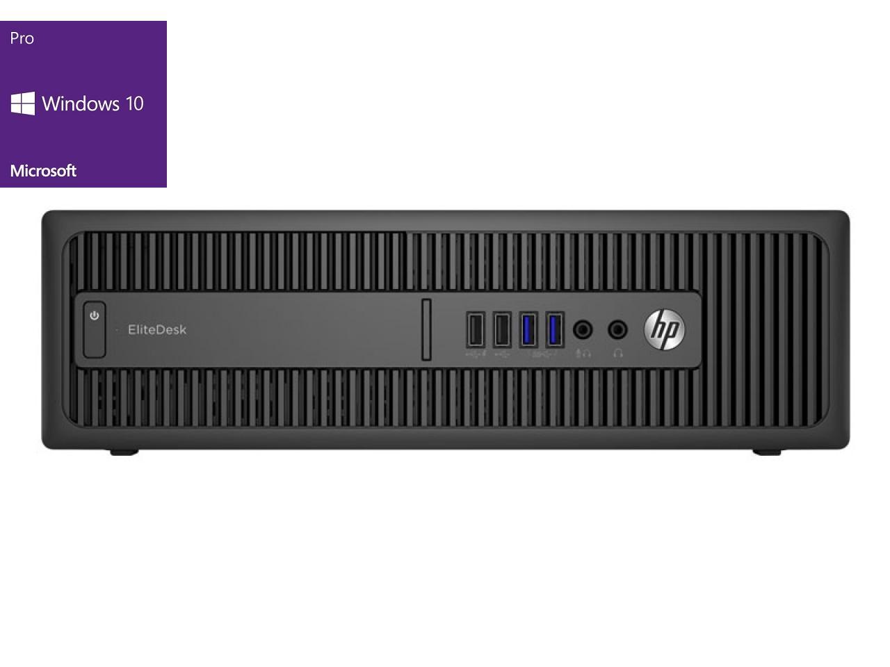 Hewlett Packard EliteDesk 800 G2 SFF  - shop.bb-net.de