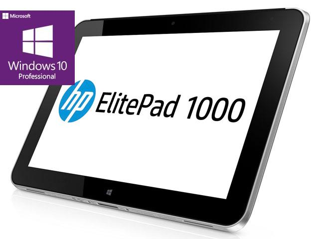 Hewlett Packard ElitePad 1000 G2 / Intel Z3795 Atom 4x1.60 GHz / 10.3 / 1920 x 1200 WUXGA / Intel HD Graphics SM / 4096 MB DDR3 / 125 GB  / N.V. / WLAN Bluetooth Webcam Touchscreen / W10PRO ESET / N.V. / Akku OK / DK /  / Retail Orange / 2.Wahl